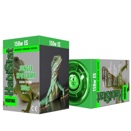 Habistat Jungle Green Spotlamp 150w